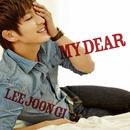 My Dear/イ・ジュンギ