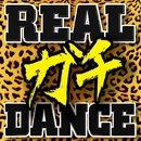 REALガチDANCE/GACHI DANCE PROJECT