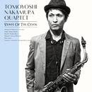 SENSE OF THE COOL/TOMOYOSHI NAKAMURA QUARTET