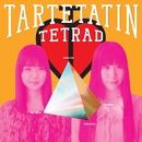 テトラッド/タルトタタン
