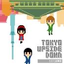 さかさま東京/YMCK
