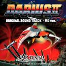 ダライアス2 オリジナルサウンドトラック - MD Ver. -/ZUNTATA