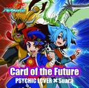 Card of the Future/サイキックラバー×Suara