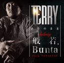 ありのまま featuring 般若, Bunta from TOTALFAT/TERRY