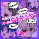 R-15 Character Song Album team:MAJIYABA▼/R15▽