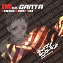 TVアニメ「デッドマン・ワンダーランド」キャラクターソング『五十嵐 丸太』/DWB feat. GANTA