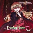 I miss you/Veil