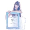 AIKA'S BEST ~空色~/吉岡亜衣加