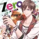 Zero/あにま