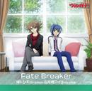 Fate Breaker(ハイレゾ音源)/櫂トシキ(CV:佐藤拓也)&先導アイチ(CV:代永翼)