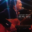 All My Best/南 佳孝