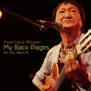 My Back Pages ~All My Best II/南佳孝