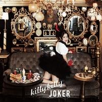 killy killy JOKER/分島花音