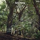 Spinning/クリテツ