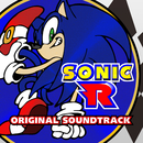 Sonic R Original Soundtrack/SEGA/Richard Jacques