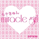 モテきゅん miracle girl/SHOW-SKA