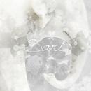 CHINPIRA-EP/SARI