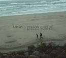 失踪者 -Missing Person-/JUN KAWABATA