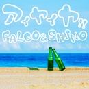 アイヤイヤ!!/FALCO&SHINO