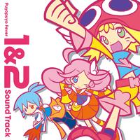 ぷよぷよフィーバー1&2 サウンドトラック