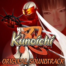 Kunoichi Original Soundtrack/SEGA