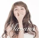シャングリラ/Manami
