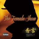 the female shou/秀吉