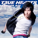 TRUE HEARTS/蒼井翔太