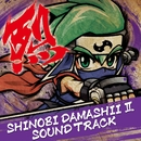 忍魂弐~烈火ノ章~/Daito Music