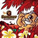 ギラギラ爺サマー サウンドトラック/Daito Music