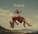 Floating/Sleep Party People