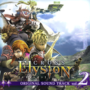 Shining Force CROSS ELYSION ORIGINAL SOUNDTRACK vol.2/SEGA
