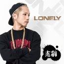 LONELY/憲嗣
