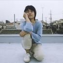 ペーパードライブ/倉内太