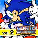 Sonic Adventure Original Soundtrack vol.2/Sonic Adventure