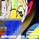 DREAMER/Mississippi Duck Festival