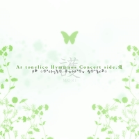 Ar tonelico Hymmnos Concert side.護