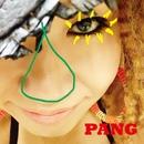 夏GIRL/PANG