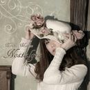 Nostalgia~Noriko Mitose Retro Works Best~/みとせのりこ