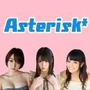 世界征服kawaii*戦士/Asterisk