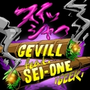 スイッシャー/GEVILL feat. SEI-ONE