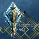 BAYONETTA2 Original Soundtrack Vol. 5/BAYONETTA2