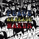 PEACE MAKER/akakage