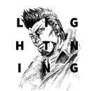 Lightning/TERRASPEX