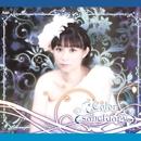 COLOR SANCTUARY/今井麻美