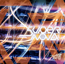Supernova C-type/Royz