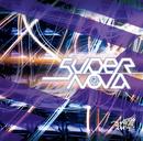 Supernova D-type/Royz