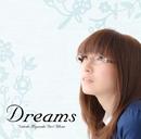 Dreams/宮崎奈穂子