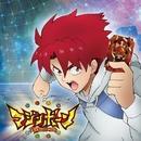 マジンボーン オリジナルサウンドトラック1/前田克樹・若林タカツグ