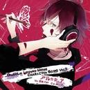 DIABOLIK LOVERS MORE CHARACTER SONG Vol.1 逆巻アヤト(cv.緑川光)/逆巻アヤト(CV:緑川光)